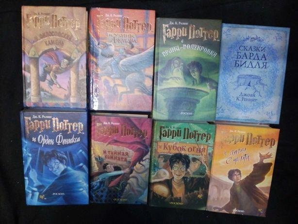 Комплект книг Джоан Роулинг-8 книг.