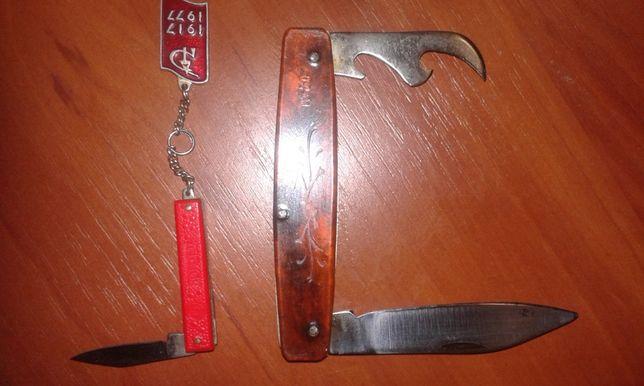 Нож складной ссср