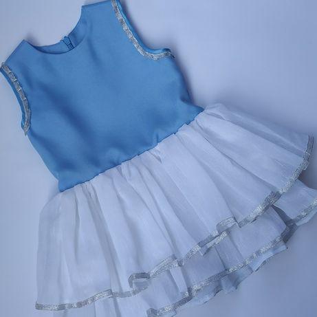 Детское праздничное платье. Красивое платье для девочки.