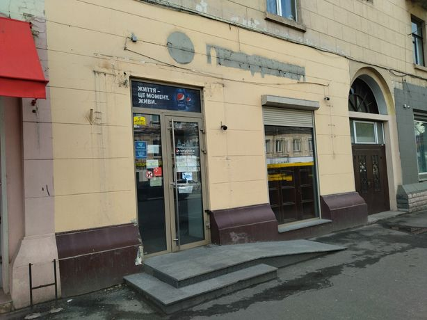 Аренда под магазин. ул.Саксаганского 50-Б