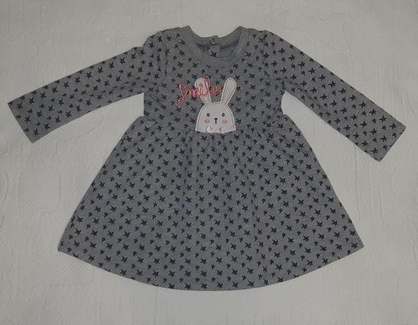 Платтячка для принцеси