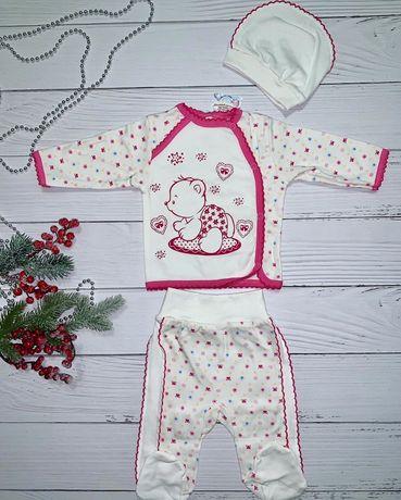 Одежда для новорожденных новая.