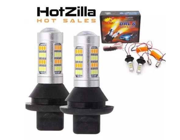 Дневные ходовые огни ДХО в поворотники с режимом функцией поворота