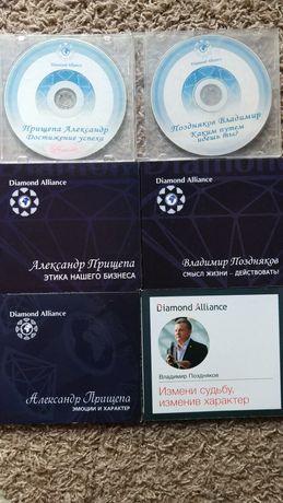Диски Альянс Бриллиантов Diamond Alliance