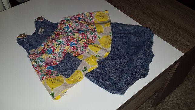 Komplet NEXT na lato 3-6mcy bluzka i spodenki a'la jeans