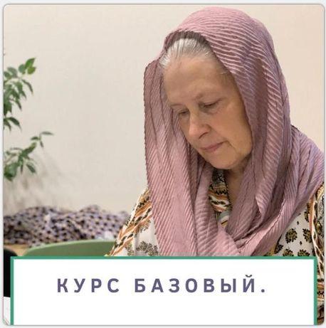 Татьяна Шершнева Гомеопатия: Острые вирусные заболевания Курс Базовый
