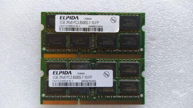 Оперативная память Elpida DDR3 4Gb (2Gb+2Gb)