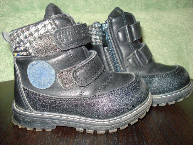 Зимние ботинки для мальчика/девочки, 22 размер, 13,5-14см.