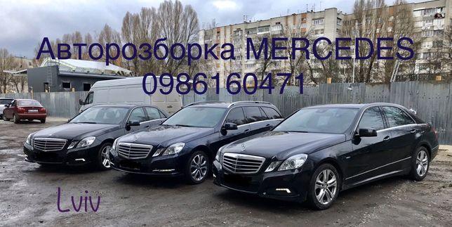 Бампер Mercedes w212,капот,крила,телевізор ,фари,стопи,радіатори...
