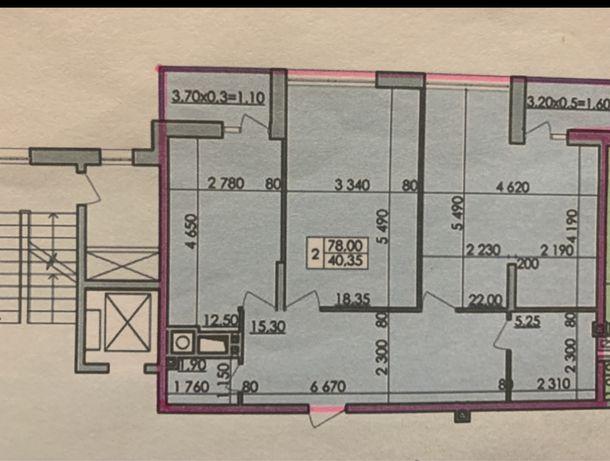 Продаж 2-кім квартири
