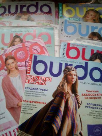 Продам журналы Burda, Шить легко