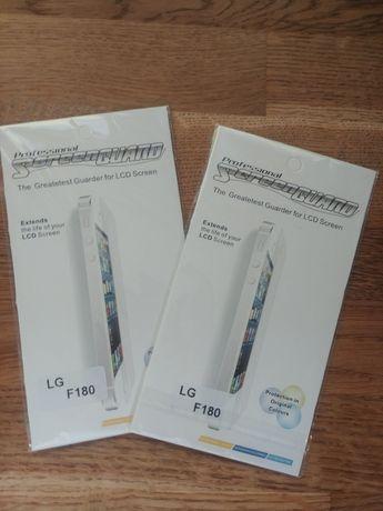 Folia ochronna LG E975 2 sztuki za 5 zł