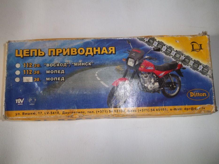 цепь приводная Слов'янськ - зображення 1