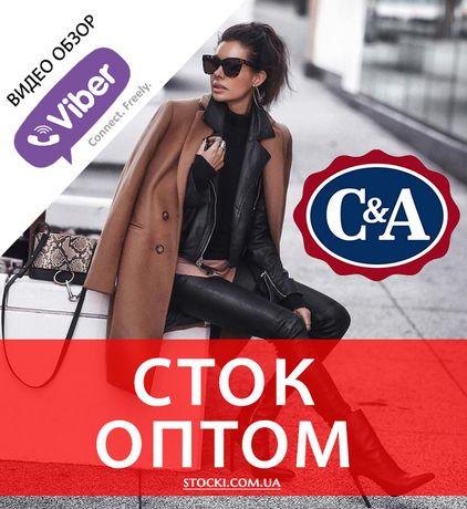 C&A сток, купить C&A, C&A оптом