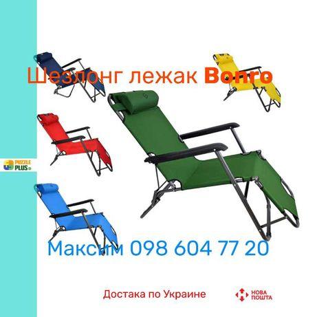 Шезлонг лежак Bonro 160 см, Доставка Новой Почтой