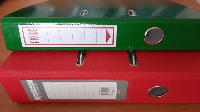 Папка-регистратор
