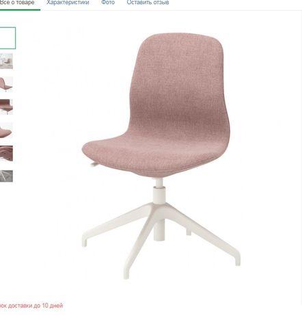 Ikea LANGFJALL Рабочий стул