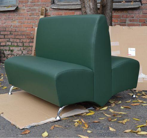 Двойные диваны для кафе, ожидания, офиса, в магазин 2 ШТ
