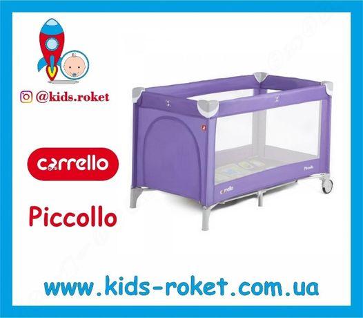 Недорогой игровой манеж Carrello piccolo (CRL-9203/1)