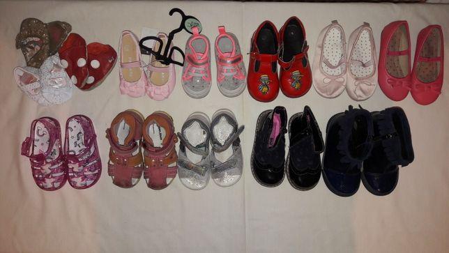 Buty dziecięce rozmiary od 0 do 24