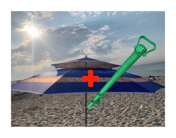 Зонт пляжный парасоля 2 м.  прочный воздушный клапан