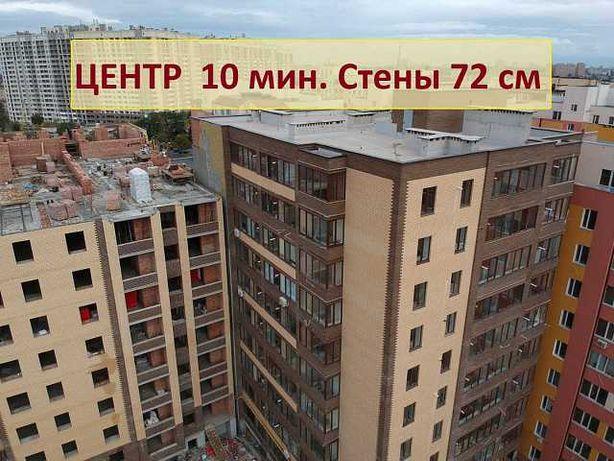 1 кв.в Кирпичном доме/Грушевского 34 м.- 23 000 у.е.AN