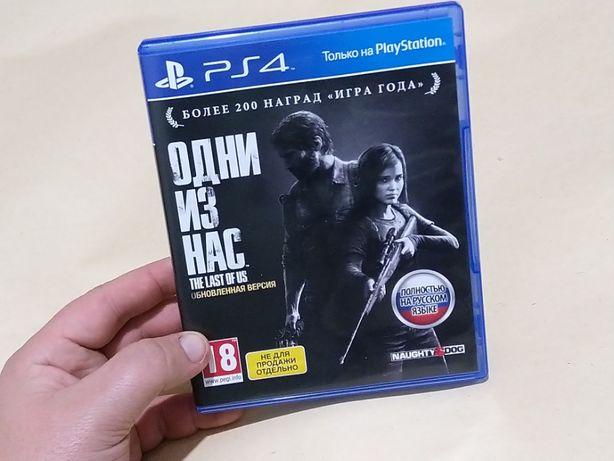 Игра PS4 The Last Of Us (Одни Из Нас) RU
