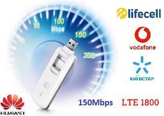 Качественный!!! 3G/4G USB модем Huawei E3276s киевстар life:) київстар