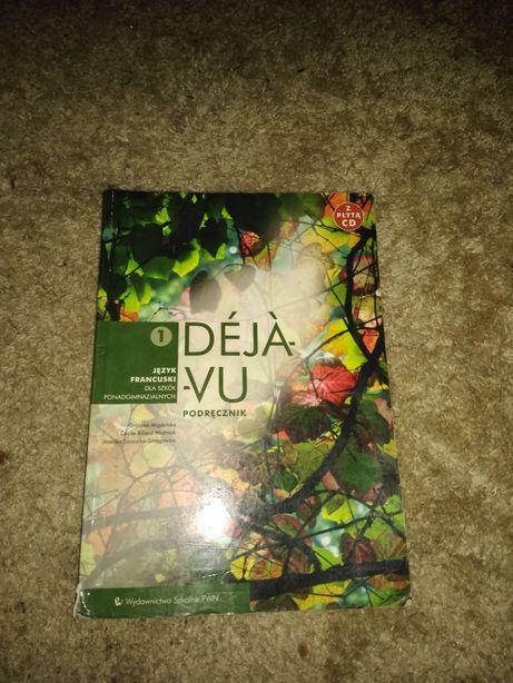 Deja-vu 1