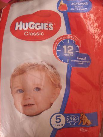 Подгузники Хагис Huggies classic