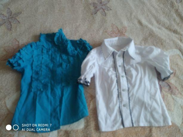 Блузки для школьницы