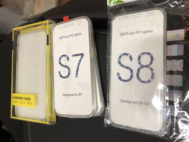 Capas 360 novas IPhone 6 , Samsung 7 e 8