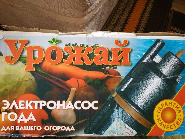 Электронасос Урожай