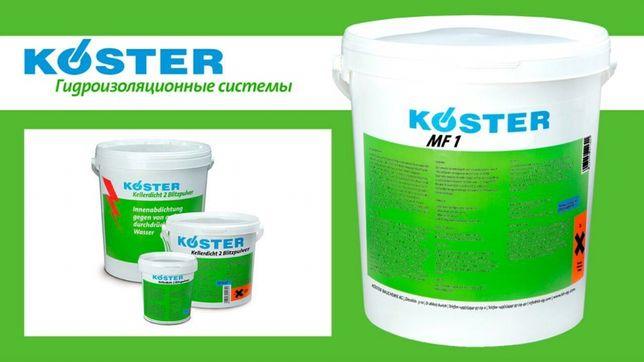 Гідроізоляція всіх типів від німецького виробника KOSTER