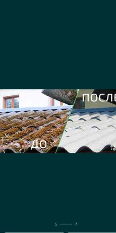 Мойка.Краска  Крыш/Реставрация Крыш