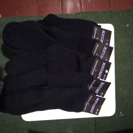 Продам мужские носки