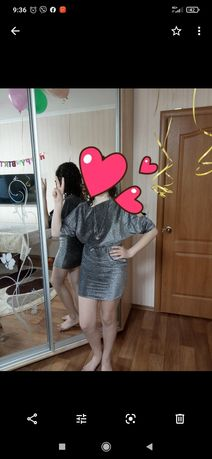 Платье вечернее,коктейльное,праздничное,клубное