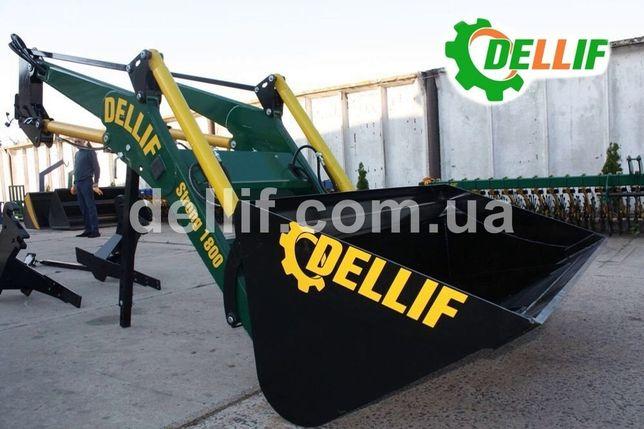 Погрузчик КУН Деллиф1800 с ковшом 1.1 куб на трактор МТЗ,ЮМЗ,Т40