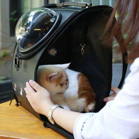Рюкзак для животных переноска для тварин котів собак cosmo pet