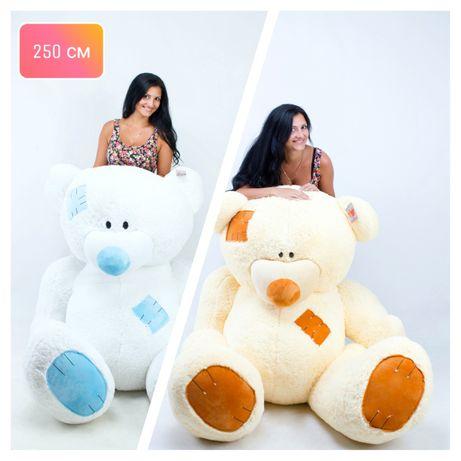 Плюшевый и большой мишка, огромный медведь