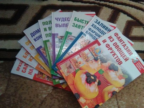 Колекція книжок.
