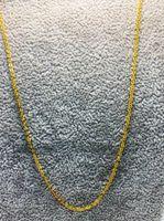 Złoty łańcuszek 14k