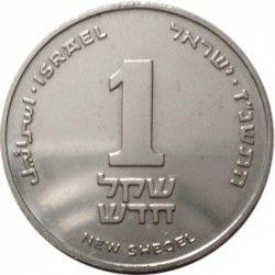 MOEDA - Israel - 1 Shekel Novo - 1999
