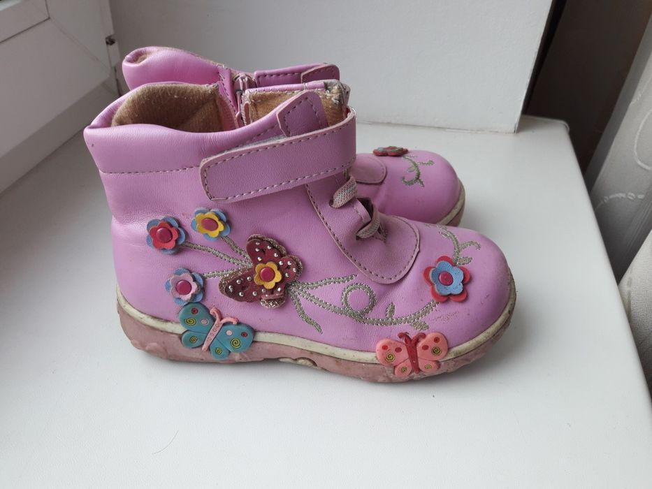 Продам осенние ботинки Харьков - изображение 1