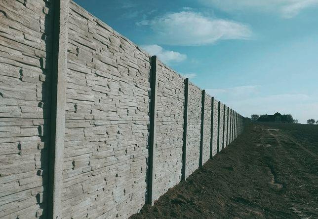 Ogrodzenia Betonowe/Panelowe