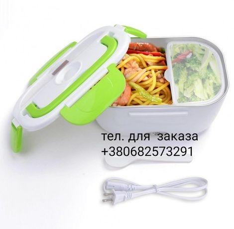 Термо Ланч бокс пищевой термос контейнер с подогревом The Electric Lun