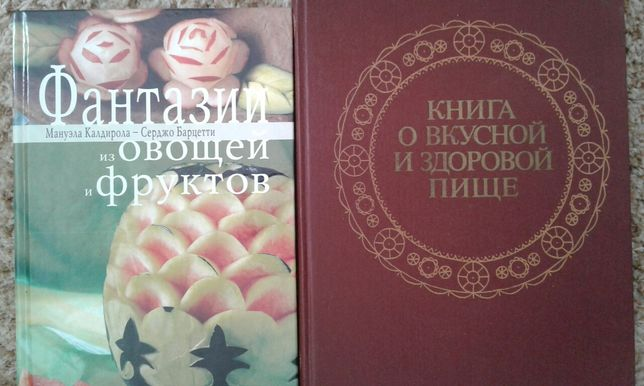 Книги нові і б/у
