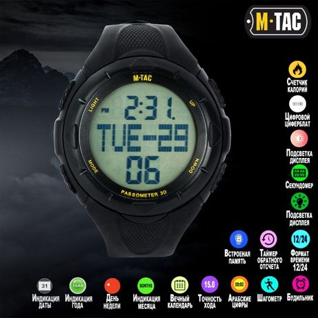 Часы тактические с шагомером M-tac (чёрные, олива, койот)