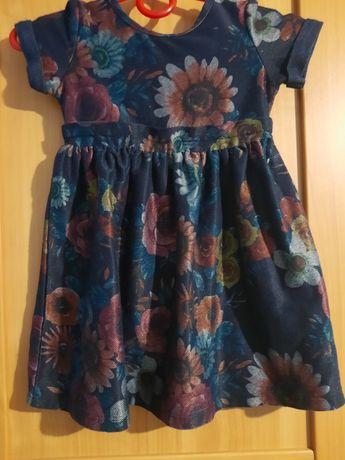 Sukienka dziewczęca w słoneczniki