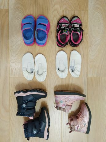 Пакет обуви: босоножки, кроссовки, сапожки, чешки